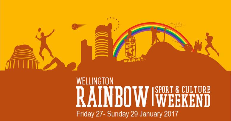 rainbowsportsweekendbanner2017